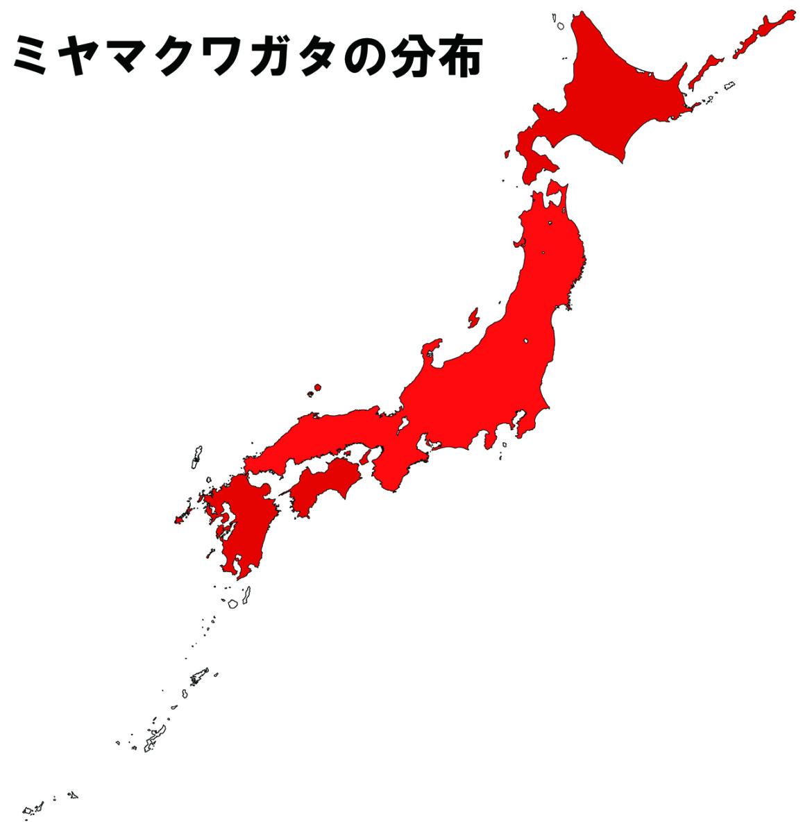 ミヤマクワガタの分布図